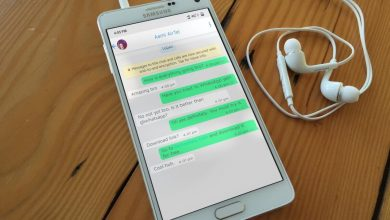 Photo of YoWhatsApp APK Download Latest Version 2020 [Updated]