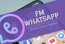 Photo of Download FM WhatsApp APK 2020 Latest Version