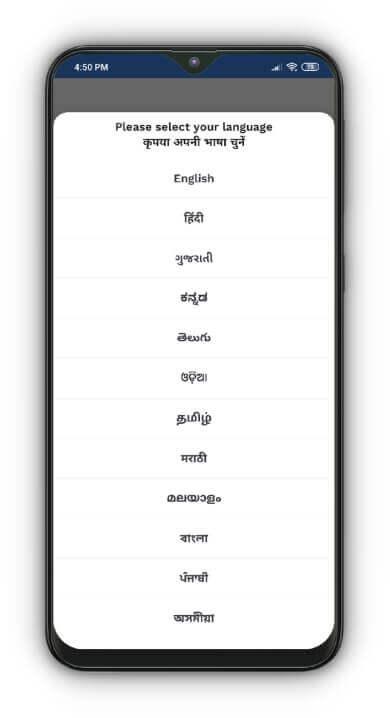 Aarogya Setu App Language