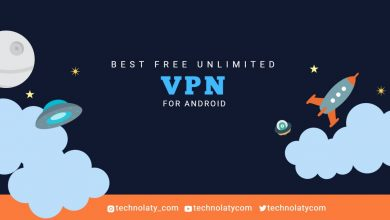 Photo of 5 Best Free Unlimited VPN for Android in 2020