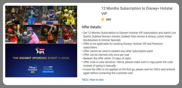 Disney Plus Hotstar VIP Subscription Free