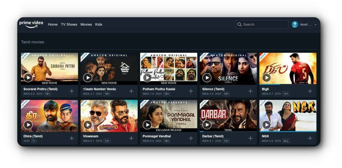 Tamil Mobile Movies on Hotstar